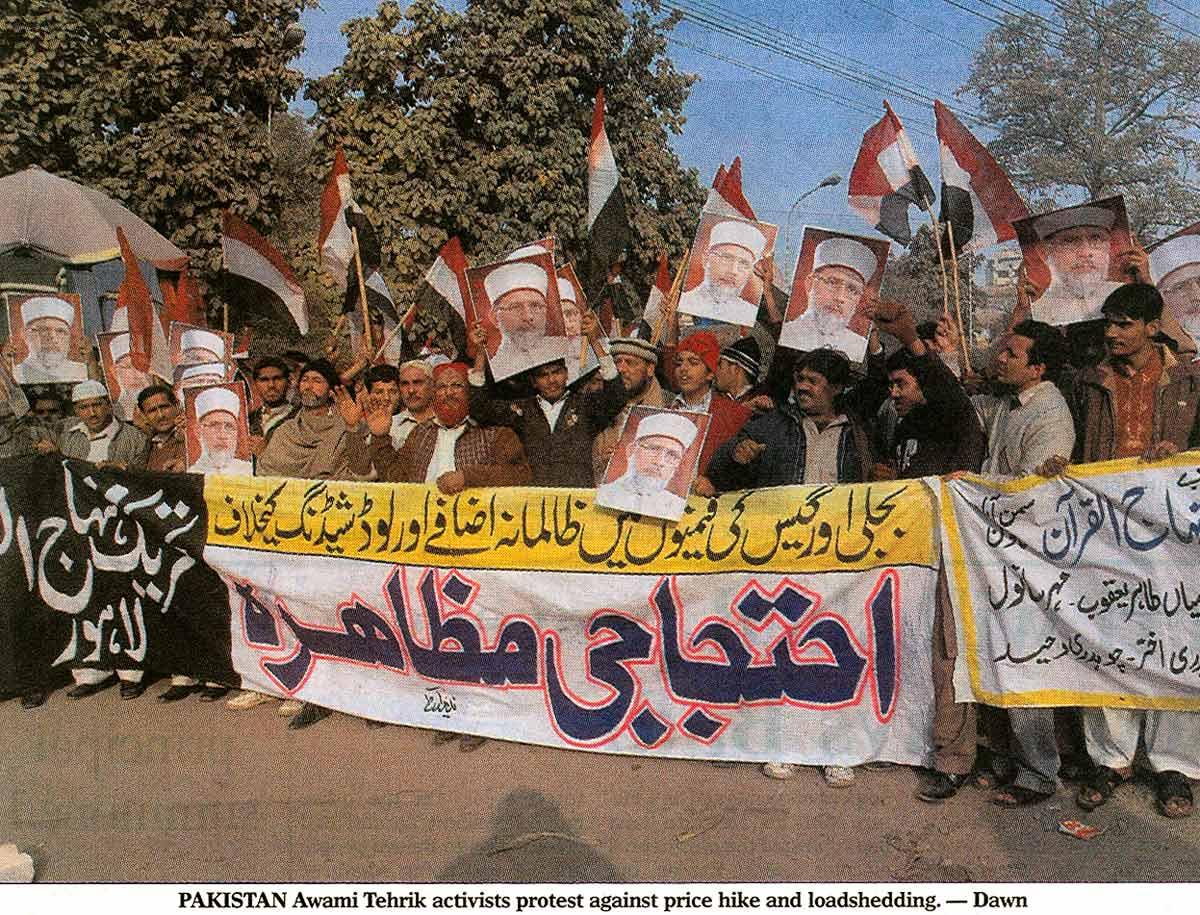 Minhaj-ul-Quran  Print Media CoverageDaily Dawn Page: 14