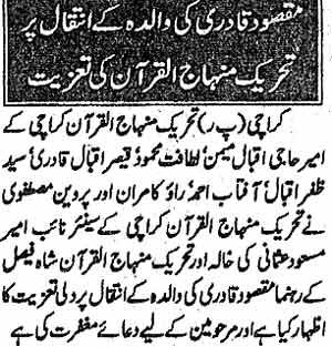 Minhaj-ul-Quran  Print Media CoverageDaily Asas Karachi