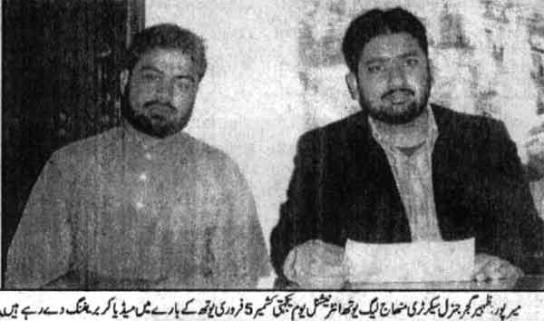 Minhaj-ul-Quran  Print Media CoverageDaily Hayat Islamabad