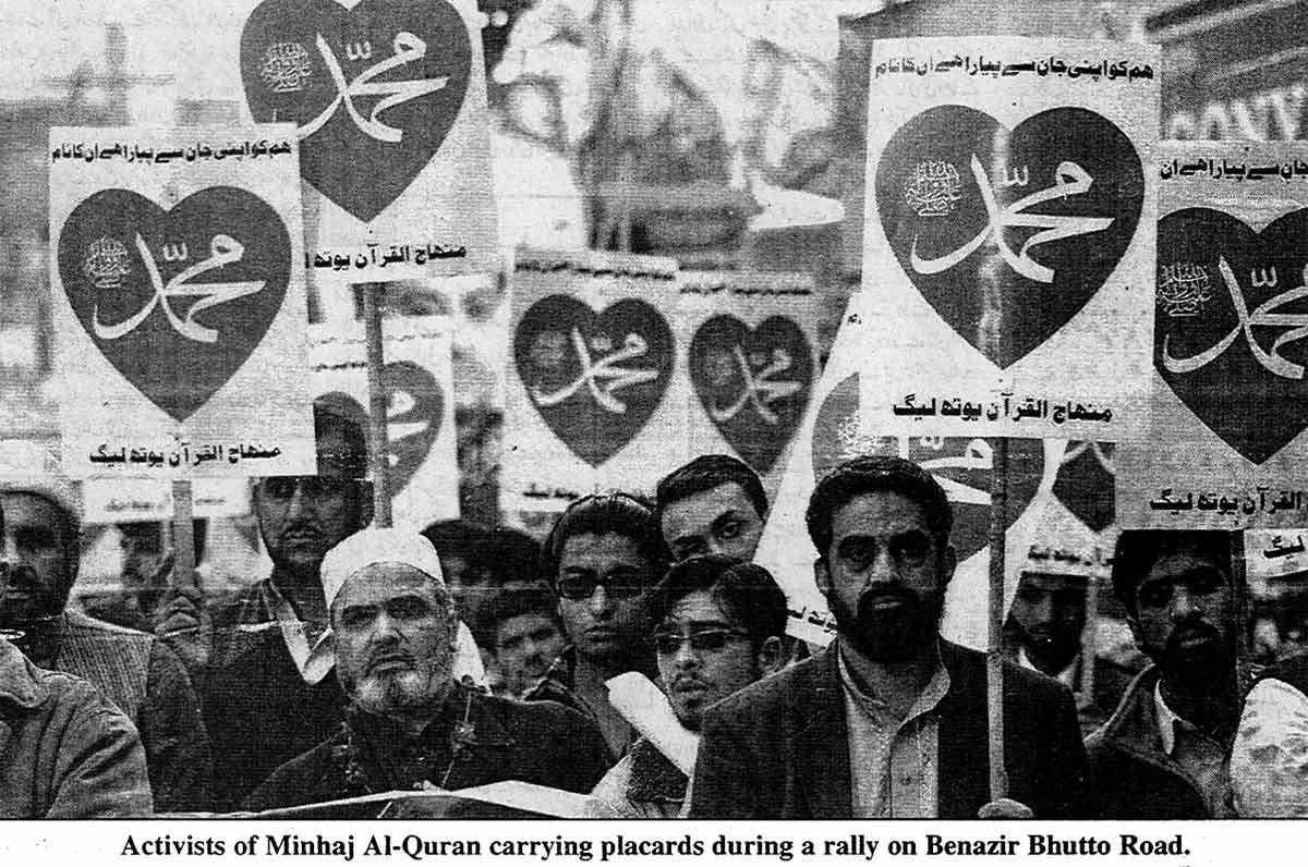 Minhaj-ul-Quran  Print Media CoverageDaily Business Times Islamabad