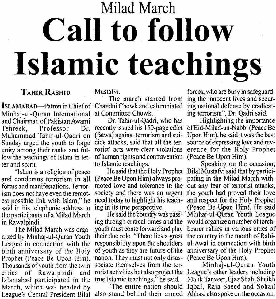 Minhaj-ul-Quran  Print Media CoverageDaily Pakistan Observer Rawalpindi