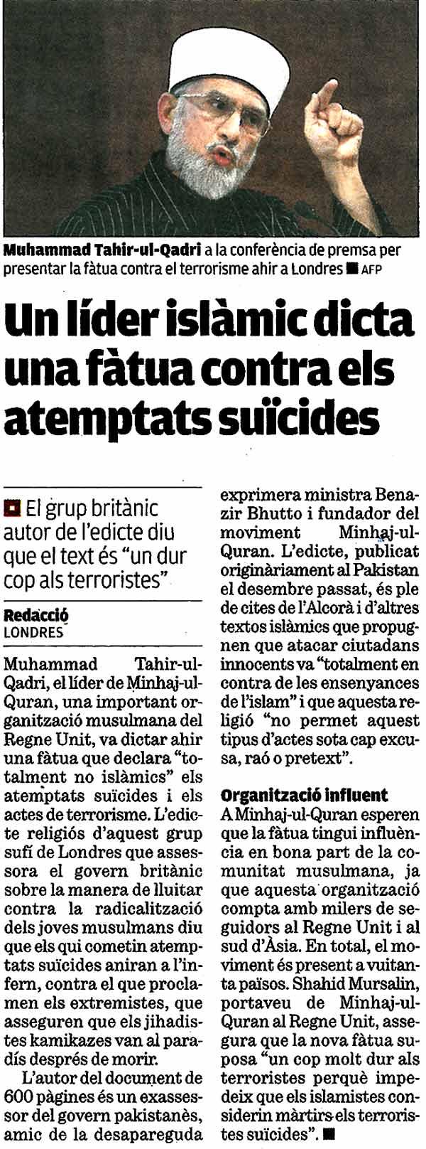 Minhaj-ul-Quran  Print Media CoverageDaily Diari Avui Catalan Spain