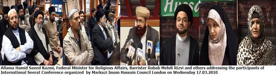 Minhaj-ul-Quran  Print Media CoverageMQI London