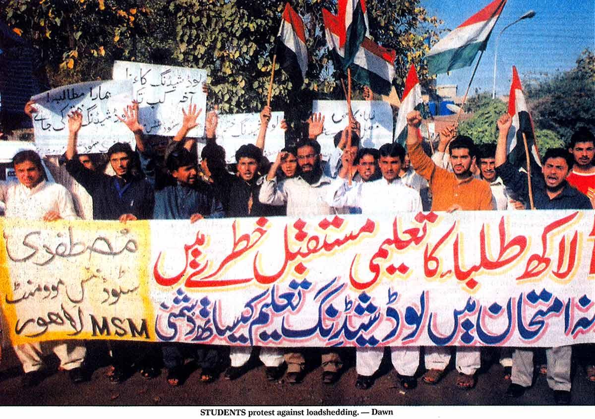 Minhaj-ul-Quran  Print Media CoverageDaily Dawn Page: 15