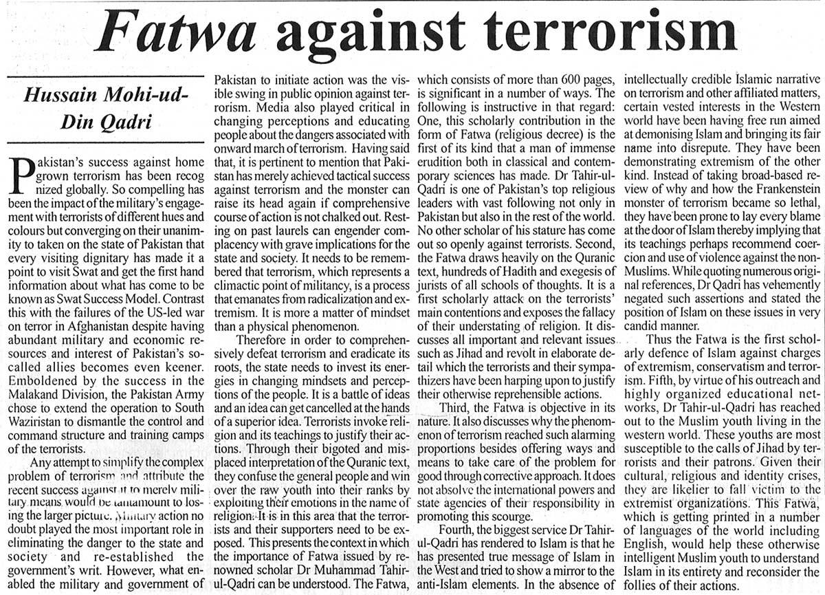 Minhaj-ul-Quran  Print Media CoverageDaily Pakistan Observer