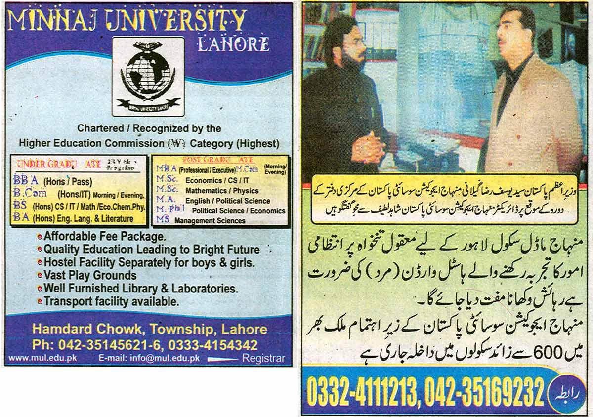 Minhaj-ul-Quran  Print Media CoverageDaily Ausaf Colour Page