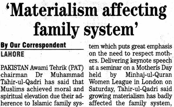 Minhaj-ul-Quran  Print Media Coverage Daily The News