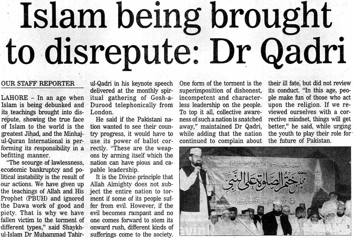 Minhaj-ul-Quran  Print Media CoverageDaily Nation Page: 16