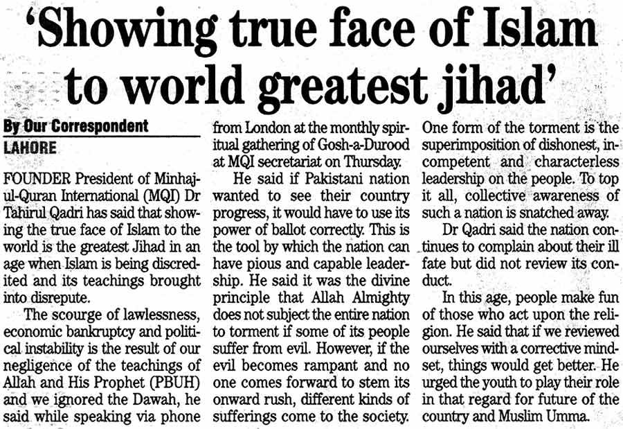 Minhaj-ul-Quran  Print Media Coverage Daily The News Page: 13