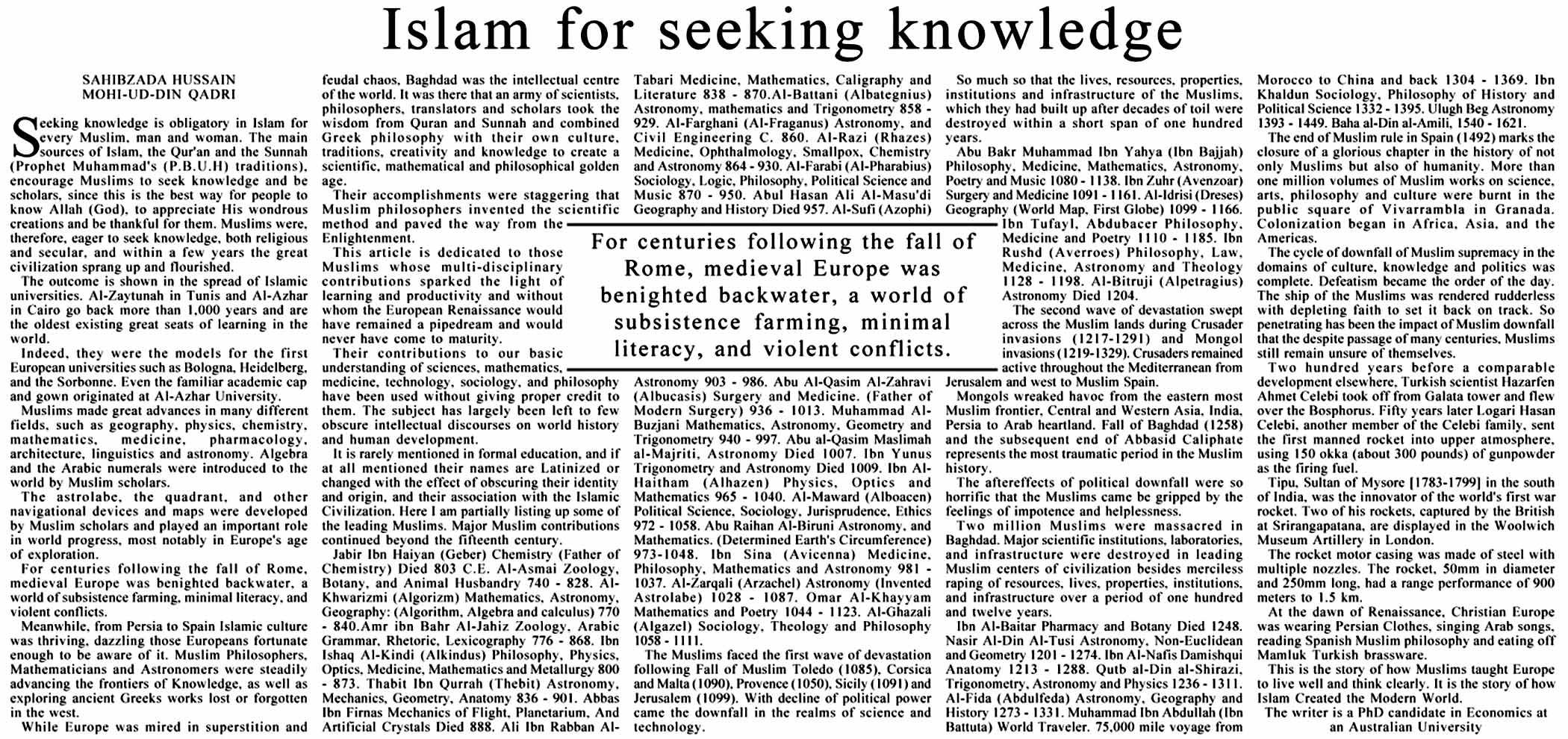 Minhaj-ul-Quran  Print Media CoverageDaily Asia International