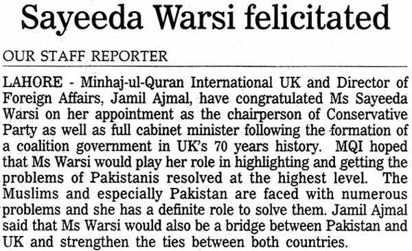 Minhaj-ul-Quran  Print Media CoverageDaily The Nation Page: 20