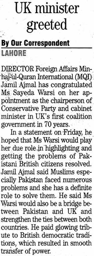 Minhaj-ul-Quran  Print Media CoverageDaily The News Page: 14