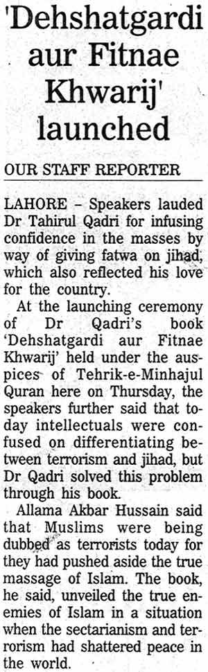 Minhaj-ul-Quran  Print Media Coverage Daily The Nation Page: 16