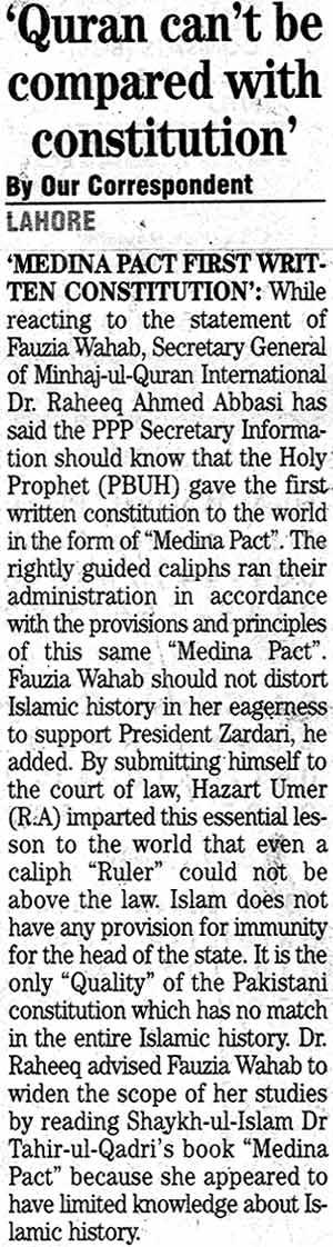 Minhaj-ul-Quran  Print Media Coverage Daily The News Page: 15