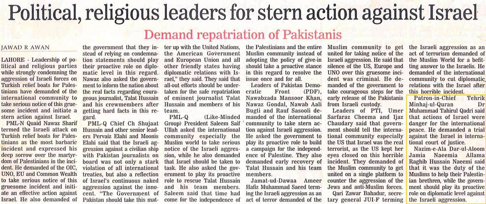 Minhaj-ul-Quran  Print Media Coverage Daily The Nation Page: 13