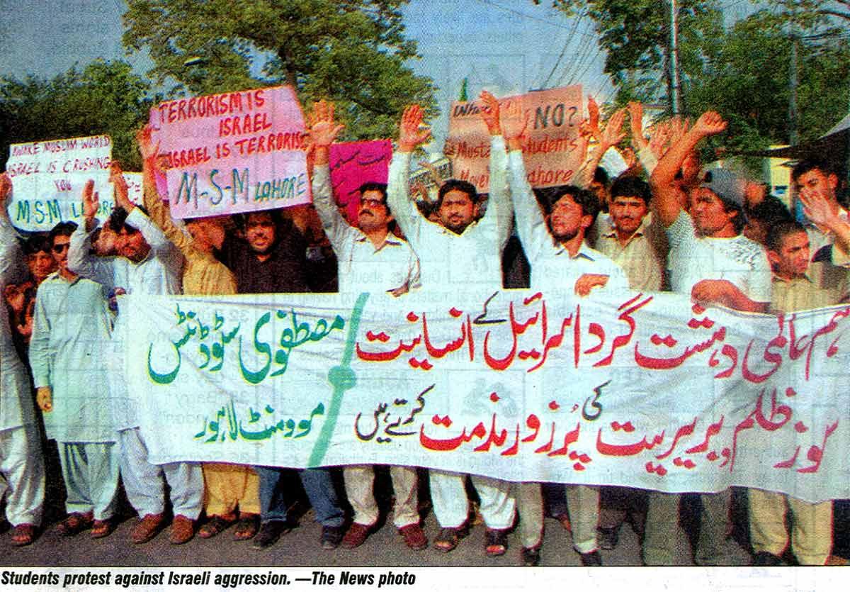 Minhaj-ul-Quran  Print Media CoverageDaily The News Page: 20
