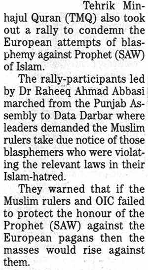 Minhaj-ul-Quran  Print Media CoverageDaily The News Page: 15