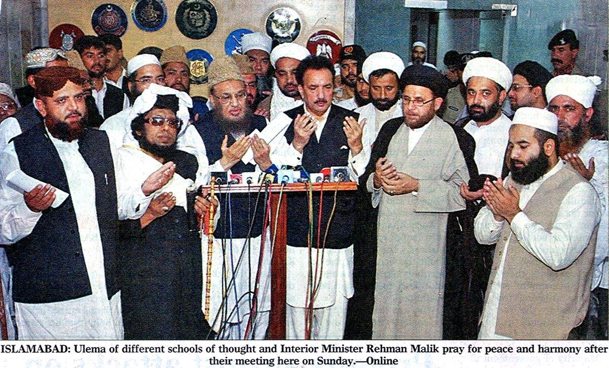 Minhaj-ul-Quran  Print Media Coverage Daily The Dawn Front Page