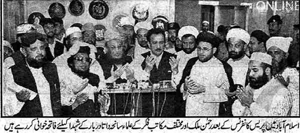 Minhaj-ul-Quran  Print Media Coverage Daily Nawa-i-Waqt Page: 10
