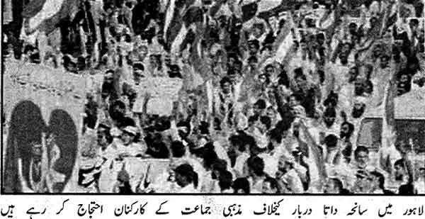 Minhaj-ul-Quran  Print Media Coverage Daily Nawa-i-Waqt Page: 9