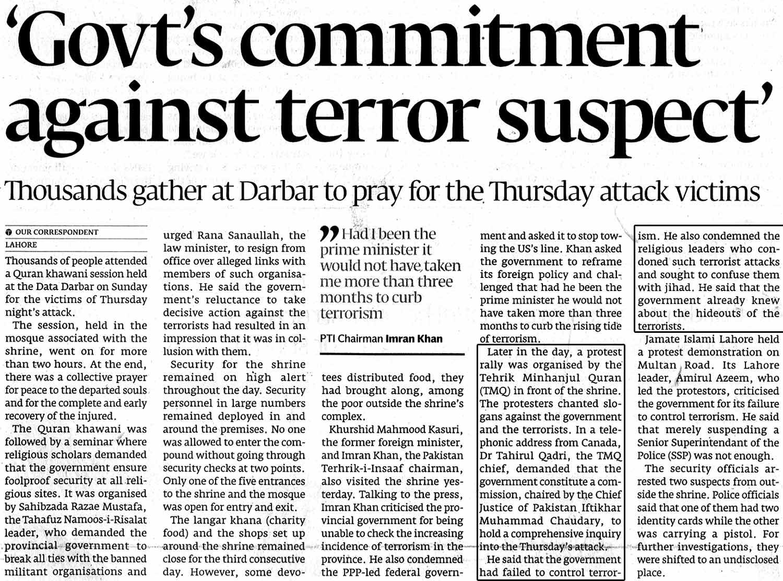 Minhaj-ul-Quran  Print Media Coverage Daily The Tribune (The Express News))