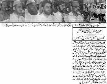 Minhaj-ul-Quran  Print Media Coverage Daily Piam Mushriq Gujrat
