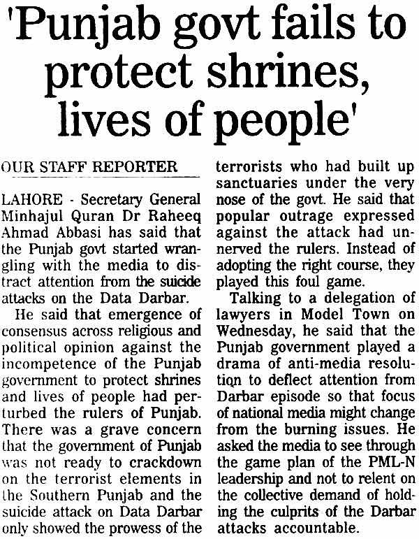 Minhaj-ul-Quran  Print Media Coverage Daily The Nation Page 16