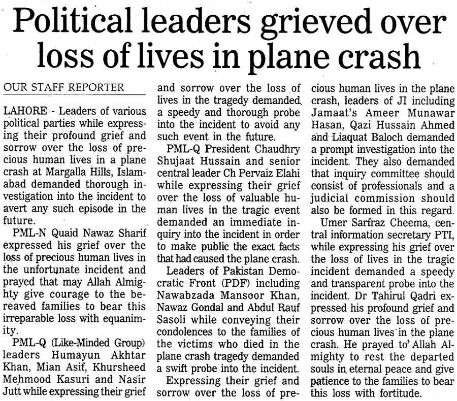 Minhaj-ul-Quran  Print Media Coverage Daily The Nation page 13