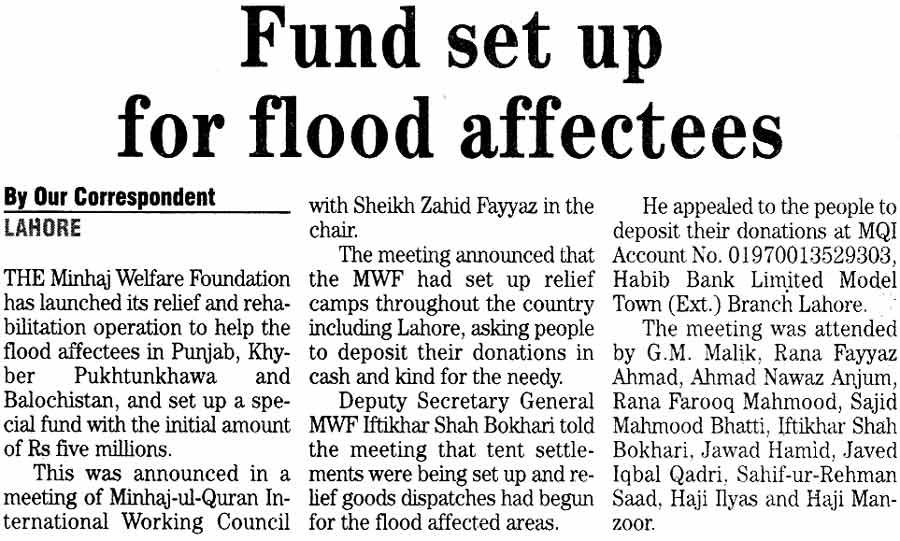 Minhaj-ul-Quran  Print Media Coverage Daily The News Page 14
