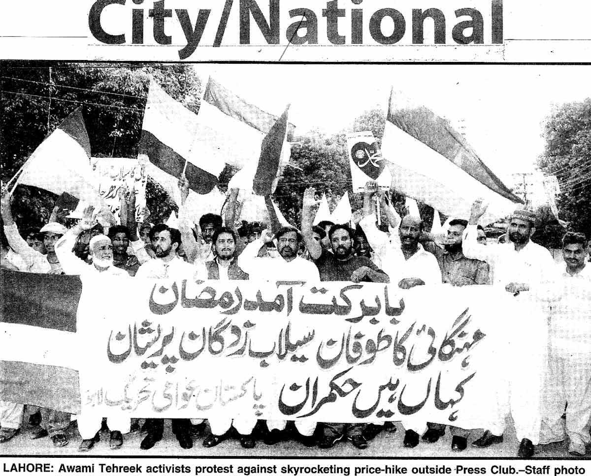 Minhaj-ul-Quran  Print Media Coverage Daily The Nation Page 15