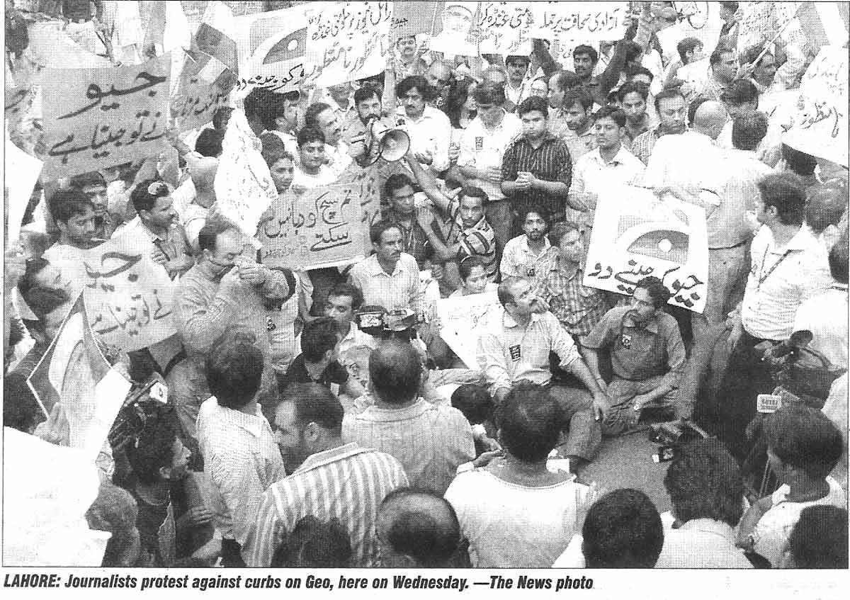 Minhaj-ul-Quran  Print Media CoverageThe News page 3