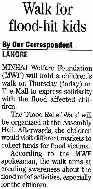 Minhaj-ul-Quran  Print Media Coverage Daily the new page 13