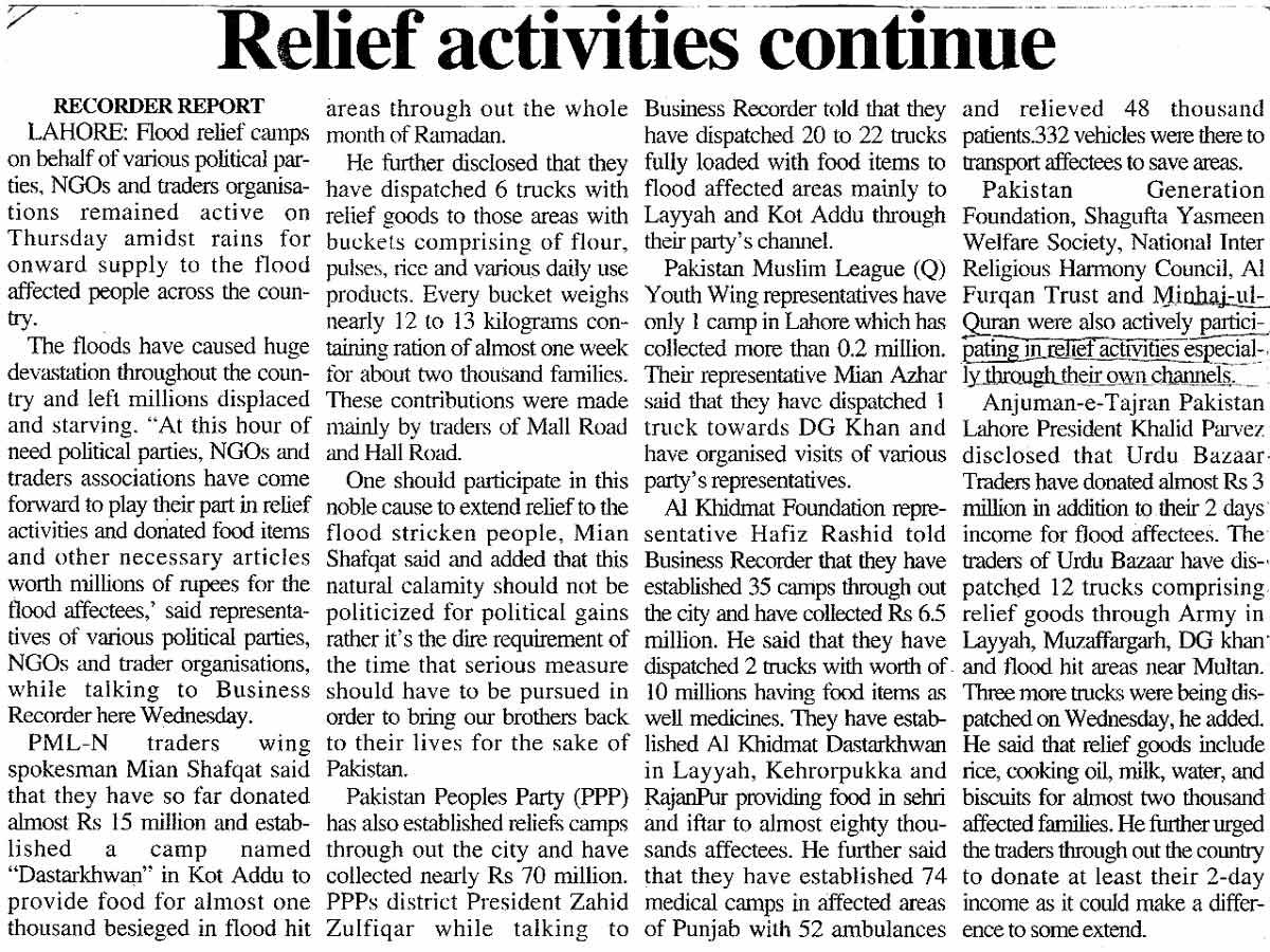 Minhaj-ul-Quran  Print Media Coverage Daily Business Recoder