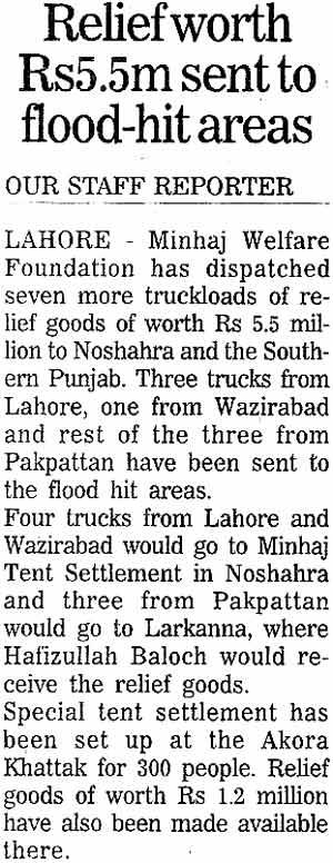 Minhaj-ul-Quran  Print Media Coverage Daily Nation page 16