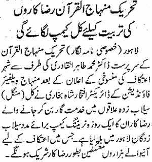 Minhaj-ul-Quran  Print Media CoverageDaily Nawa-i-Waqt Page 4