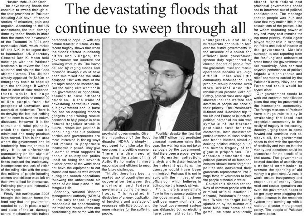 Minhaj-ul-Quran  Print Media Coverage UK Time London Page: 21