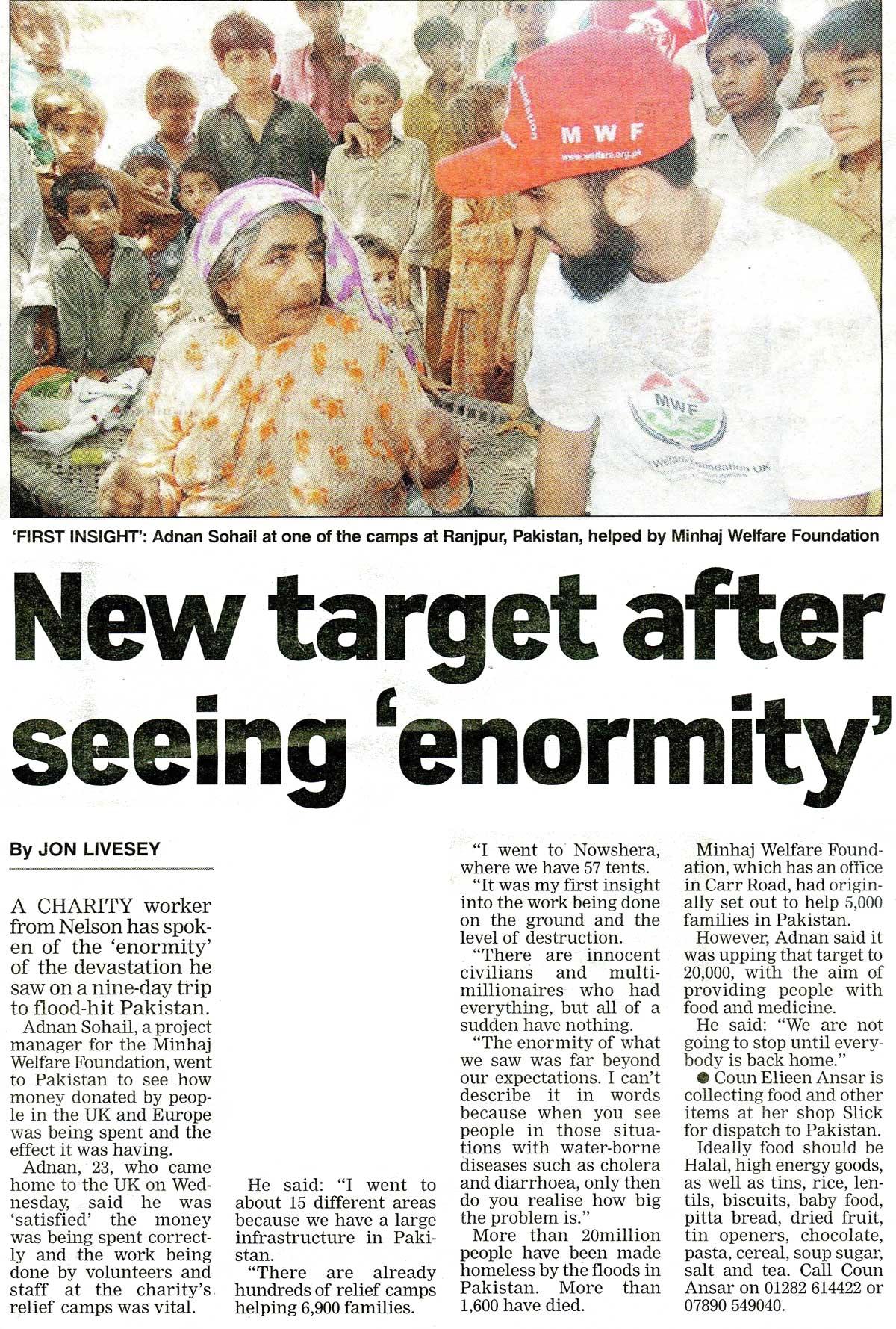 Minhaj-ul-Quran  Print Media Coverage Daily Telegraph Lancashire