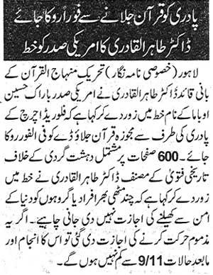 Minhaj-ul-Quran  Print Media Coverage Daily Nawa i Waqt Page: 3