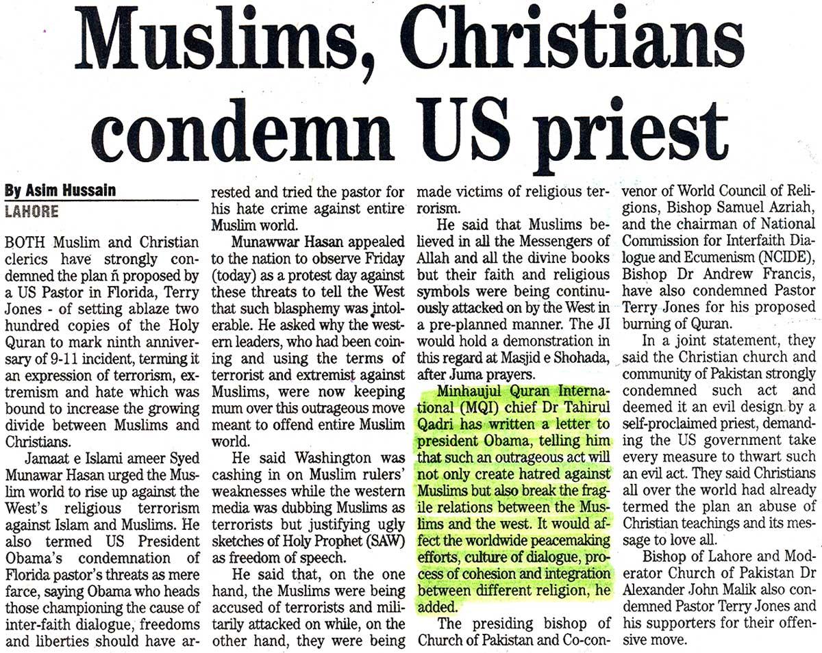 تحریک منہاج القرآن Minhaj-ul-Quran  Print Media Coverage پرنٹ میڈیا کوریج Daily The News Page: 14