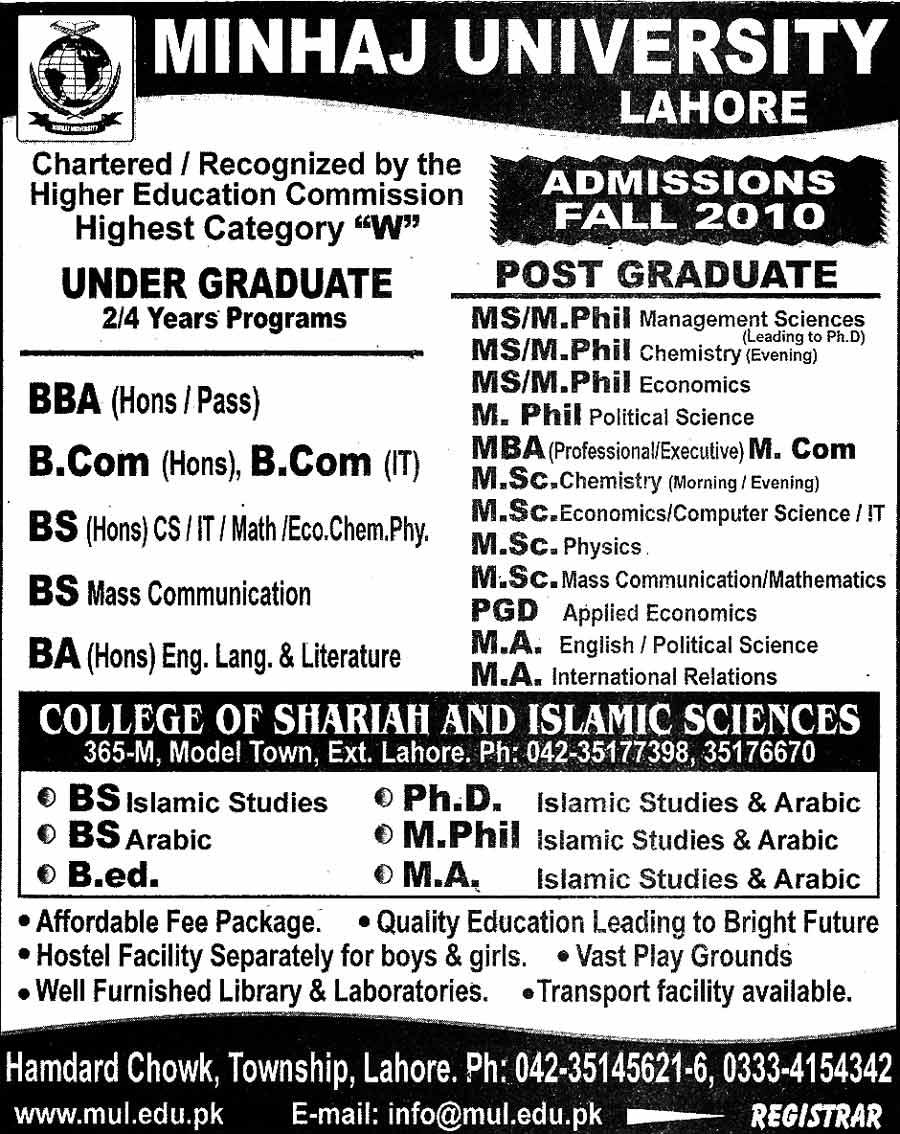 Minhaj-ul-Quran  Print Media Coverage Daily Nawa-i-Waqt Advertisment
