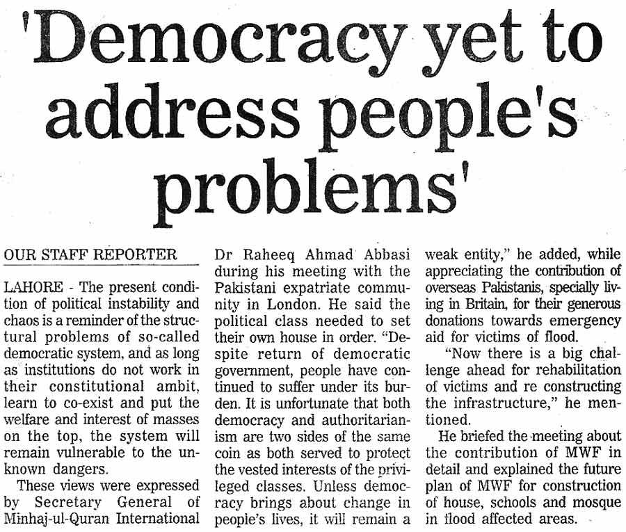 Minhaj-ul-Quran  Print Media Coverage Dily The Nation page 5