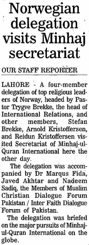 Minhaj-ul-Quran  Print Media CoverageDaily Nation page 20