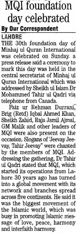 Minhaj-ul-Quran  Print Media CoverageDaily The News page 20