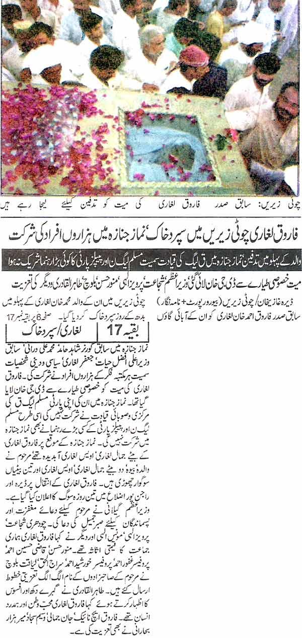 Minhaj-ul-Quran  Print Media CoverageDaily Nawa-i- Waqt page 1