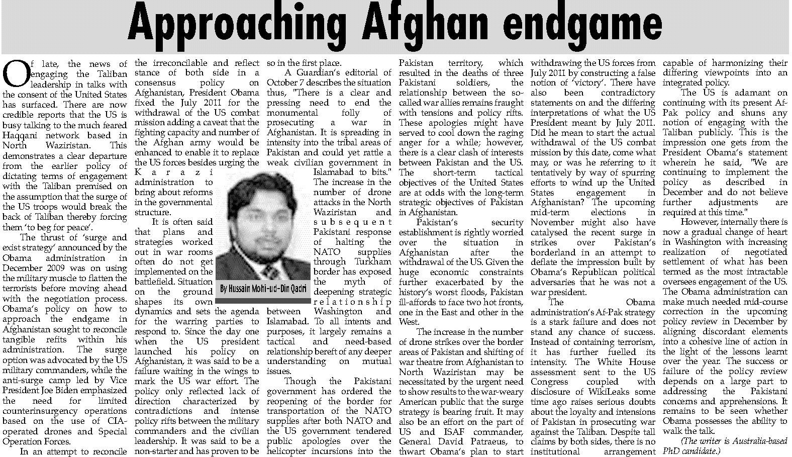 Minhaj-ul-Quran  Print Media CoverageThe Nation London Page: 17