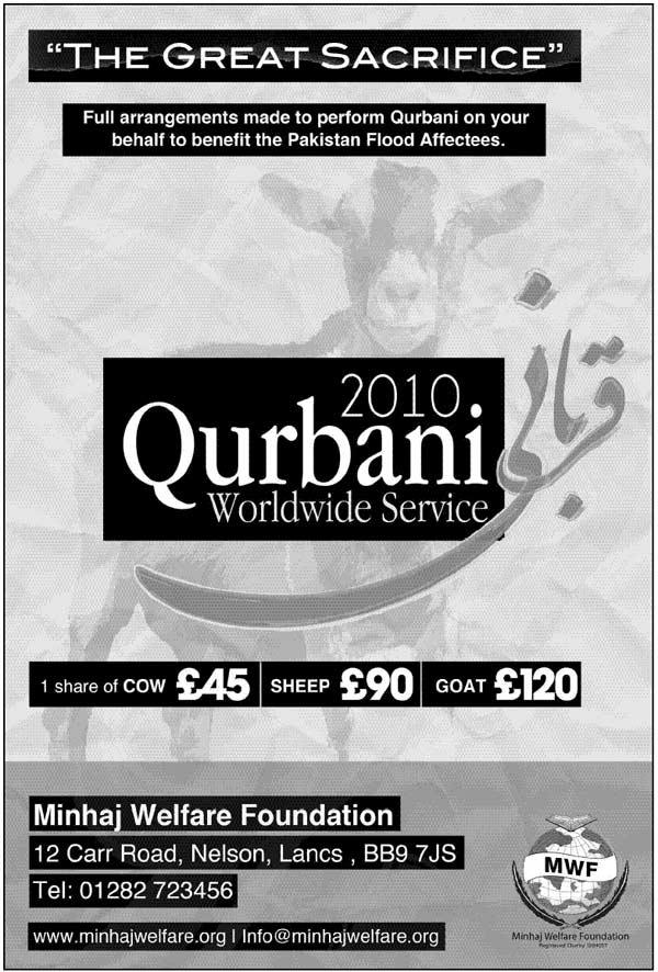 Minhaj-ul-Quran  Print Media CoverageThe Nation London Page: 19