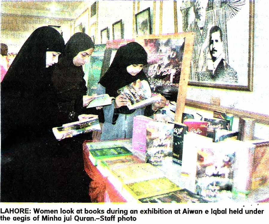 Minhaj-ul-Quran  Print Media Coverage Daily The Nation page 14