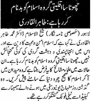 Minhaj-ul-Quran  Print Media Coverage Daily Nawa-i-Waqt-page-9