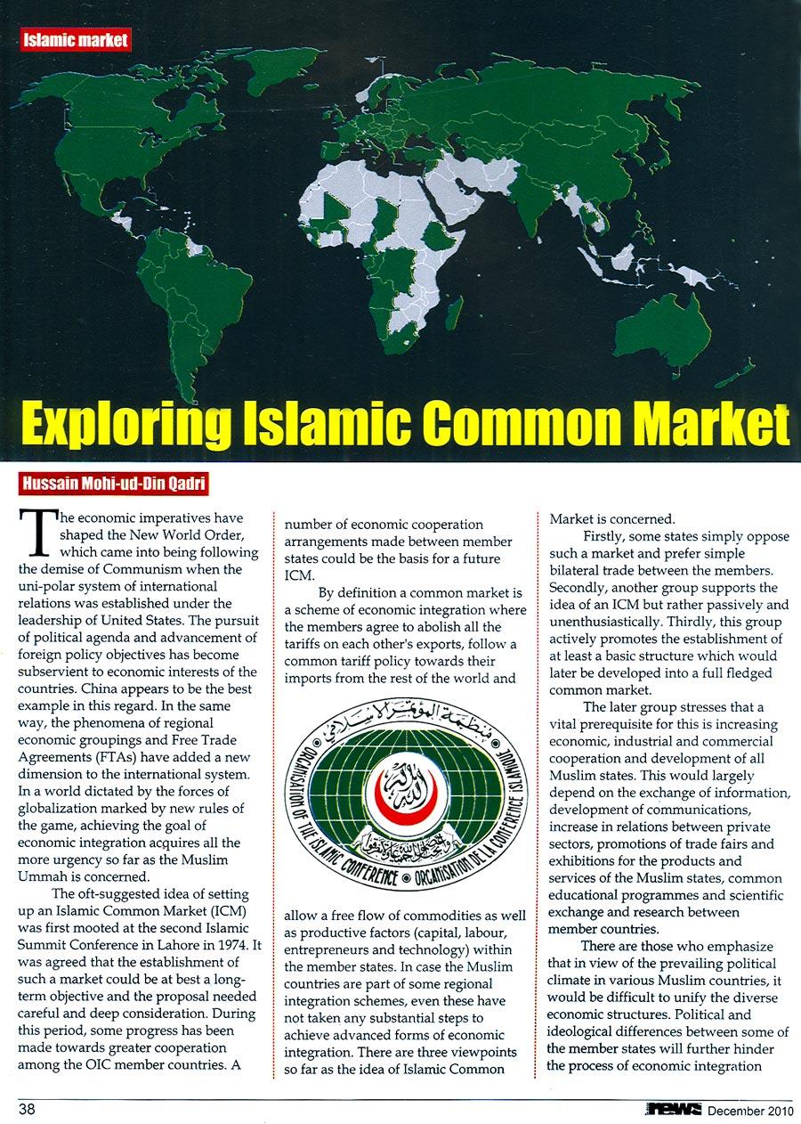 Minhaj-ul-Quran  Print Media CoverageMonthly In Door News Page 38