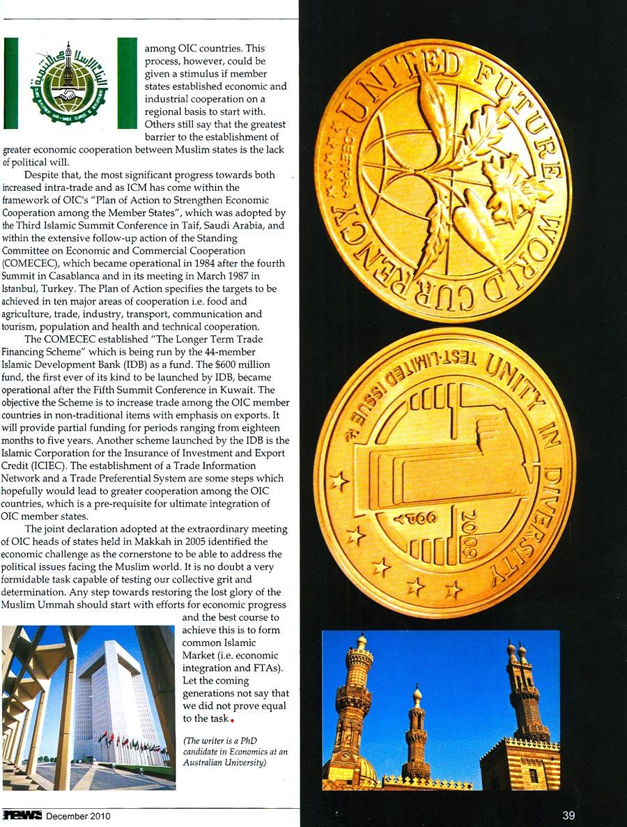 Minhaj-ul-Quran  Print Media CoverageMonthly In Door News Page 39